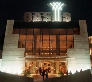 casino austria jericho